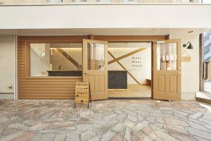 鎌倉のモンブラン専門店Mont Blanc Stand