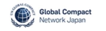 国連グローバル・コンパクト(UNGC)